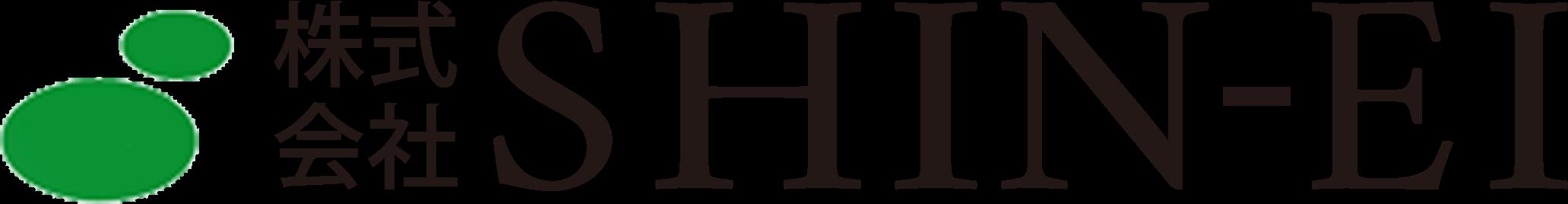 株式会社SHIN-EI